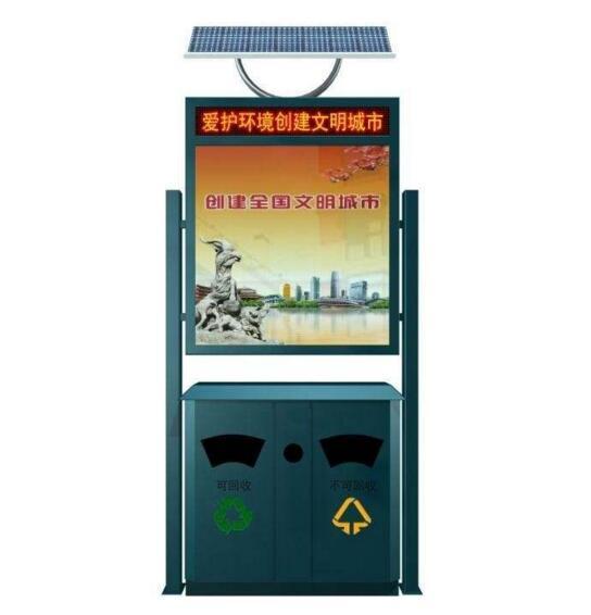 樂東黎滾動廣告垃圾箱