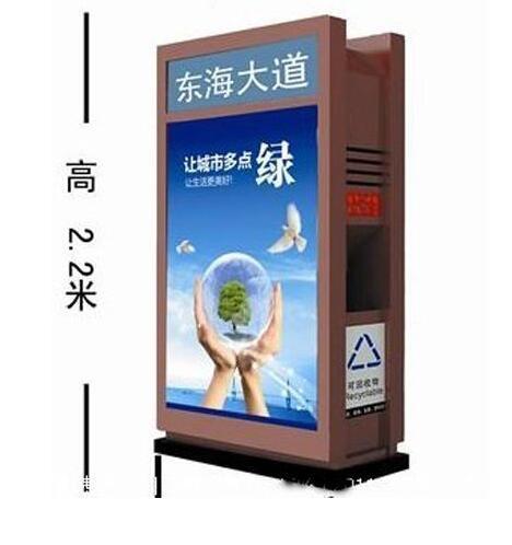 陽山滾動廣告垃圾箱
