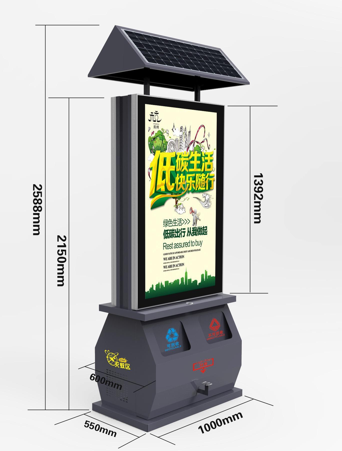 宜州滾動廣告垃圾箱