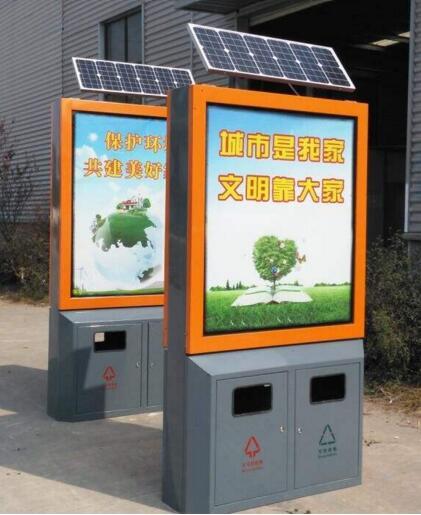 全州太陽能廣告垃圾箱