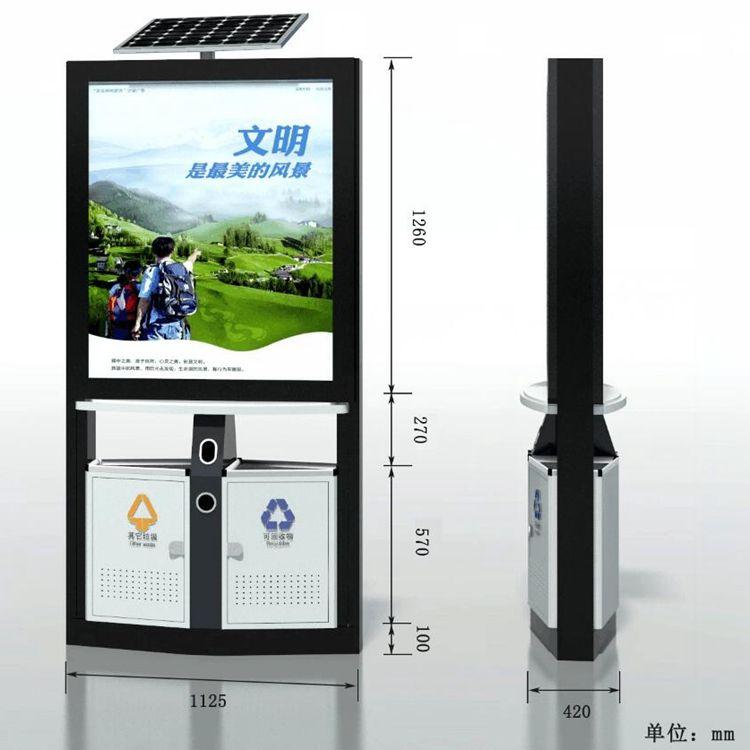 平樂太陽能廣告垃圾箱