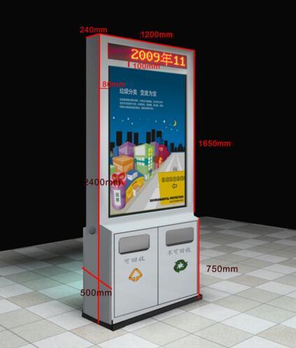 揭東滾動廣告垃圾箱