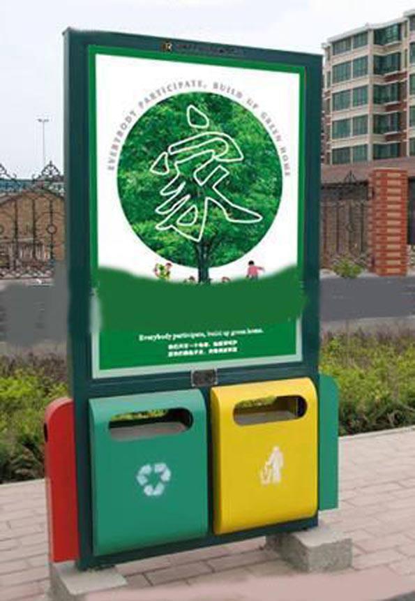 北京廣告垃圾箱