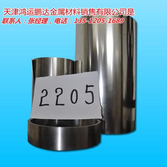 七台河优质304不锈钢带价格
