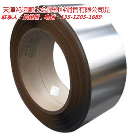 汉中304不锈钢带厂商