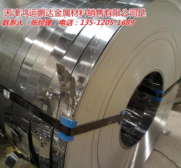 株洲304不锈钢带供应商
