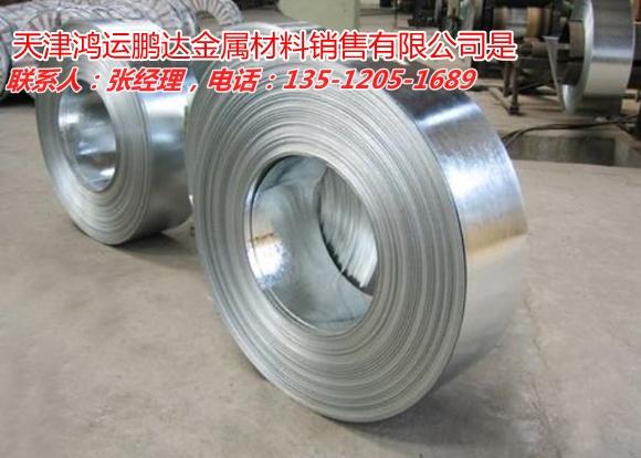 铜川304不锈钢带怎么卖