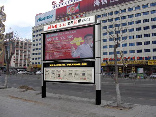 上海阅报栏定制