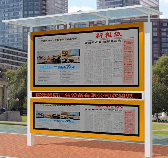 广元宣传栏定制