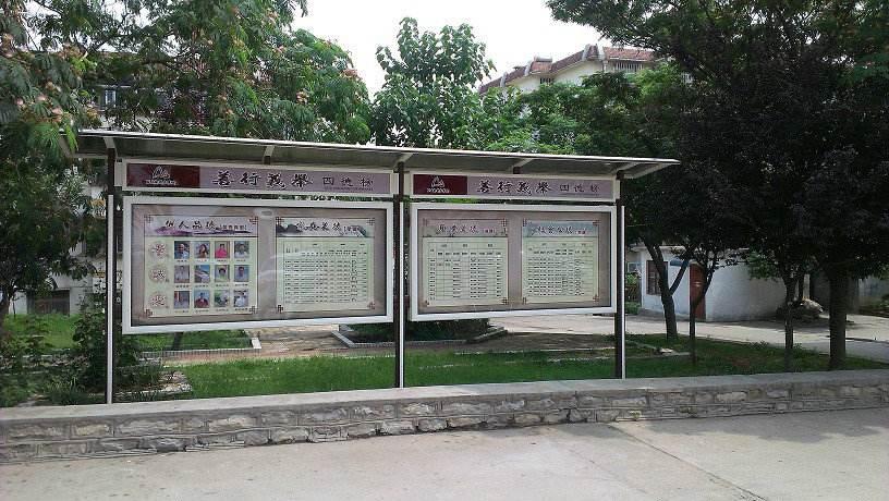 唐山宣传栏