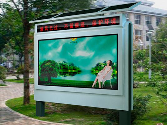荆州宣传栏厂家