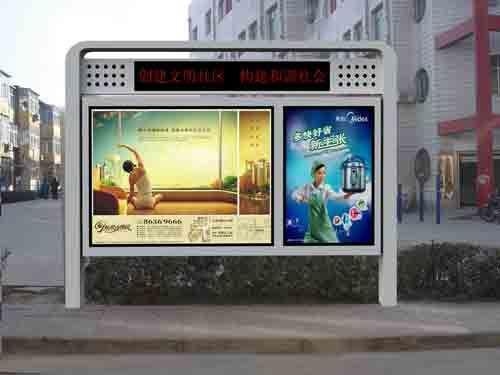 枣庄宣传栏广告灯箱哪里买