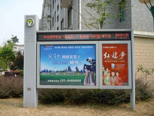 滄州廣告燈箱哪里好