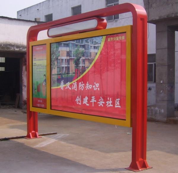 北京广告灯箱哪里好