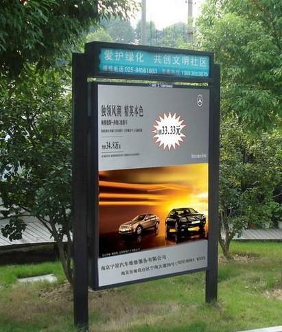 上海廣告燈箱哪里好