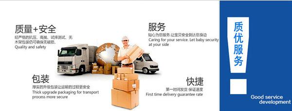 大连到晋城货运公司搬家电器家具木箱包装