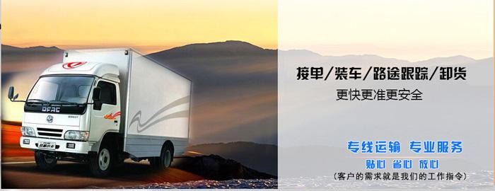 大连到湘潭货运公司搬家电器家具木箱包装