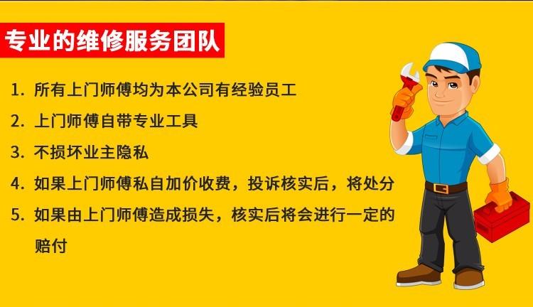 上海海尔不制热专业维修中心