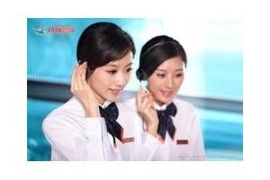 海尔空调上海指定维修服务中心