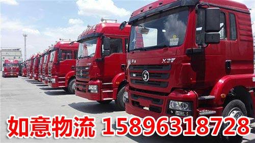 滁州到宁夏货运公司