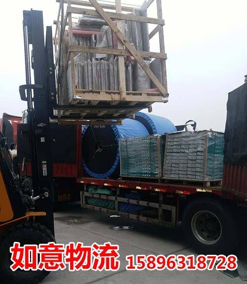 滁州到新疆货运公司
