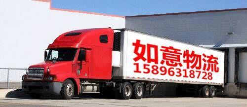 泰州到新疆物流公司