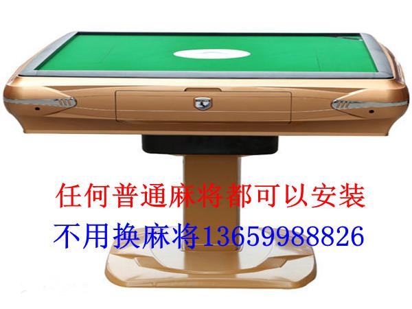 新疆白光扑克厂家