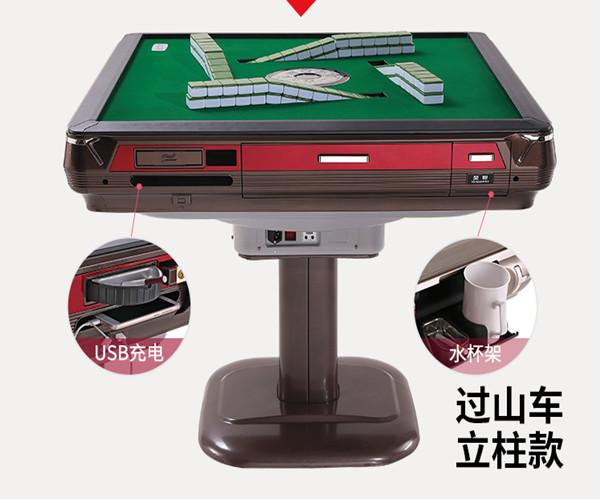 吐鲁番程序麻将机