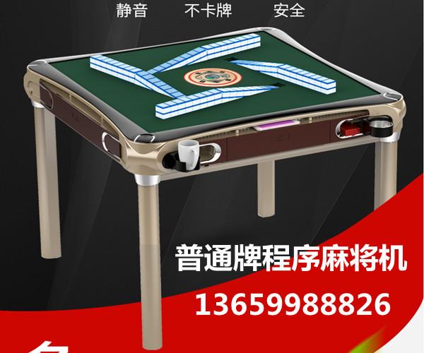 新疆扑克牌技术培训