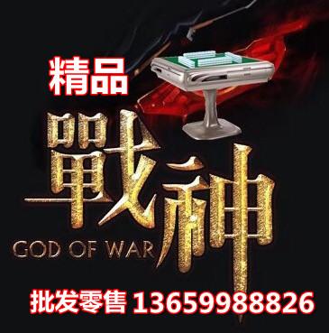 吐鲁番包赢麻将机