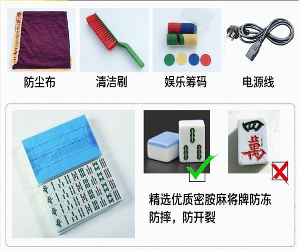 温泉县战神麻将机哪里有卖