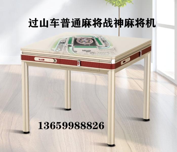 新疆玩扑克能赢的技巧