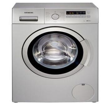 保定吉德洗衣机维修服务点