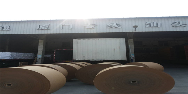 中山到北京物流公司