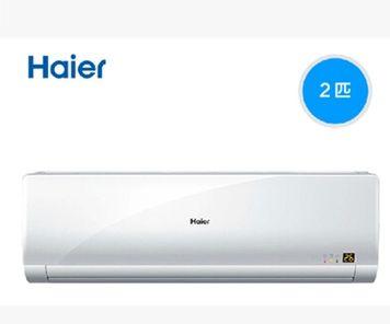 欢迎进入漳州海尔空调(各点售后服务维修总部电话