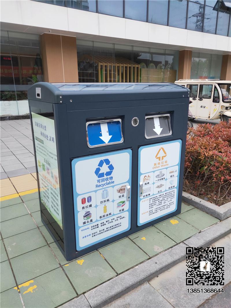 咸阳垃圾分类 小区分类垃圾亭 扫码积分兑换智能垃圾箱 管理平台