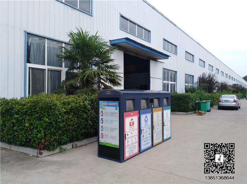 西安垃圾分类 小区分类垃圾亭 扫码积分兑换智能垃圾箱 管理平台