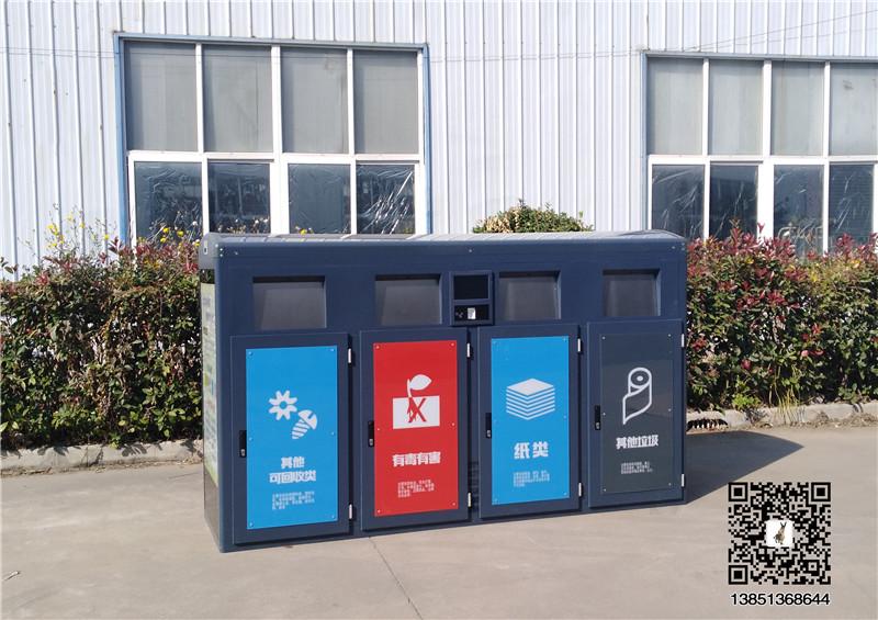 供应户外分类垃圾箱 西宁垃圾分类 称重积分4分类智能垃圾箱雨棚