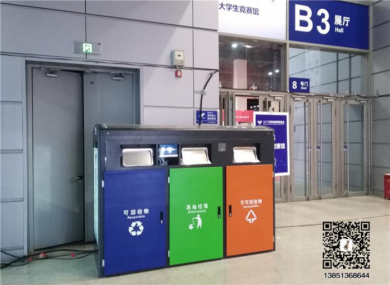 供应户外分类垃圾箱 拉萨垃圾分类 称重积分4分类智能垃圾箱雨棚