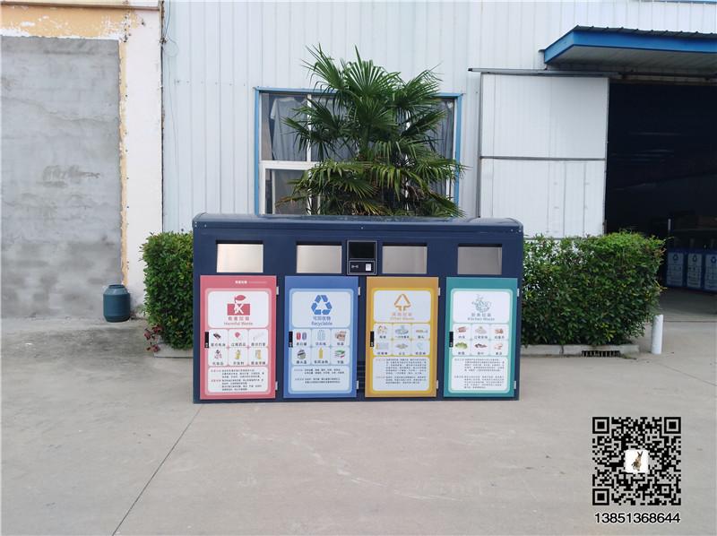乌鲁木齐垃圾分类 小区分类垃圾亭 扫码积分智能垃圾箱 管理平台