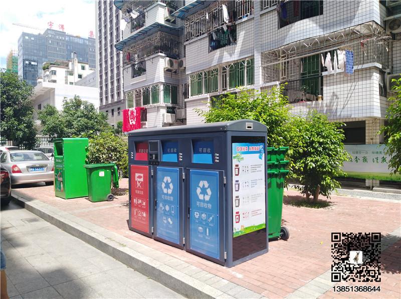 兰州垃圾分类 小区分类垃圾亭 扫码积分兑换智能垃圾箱 管理平台