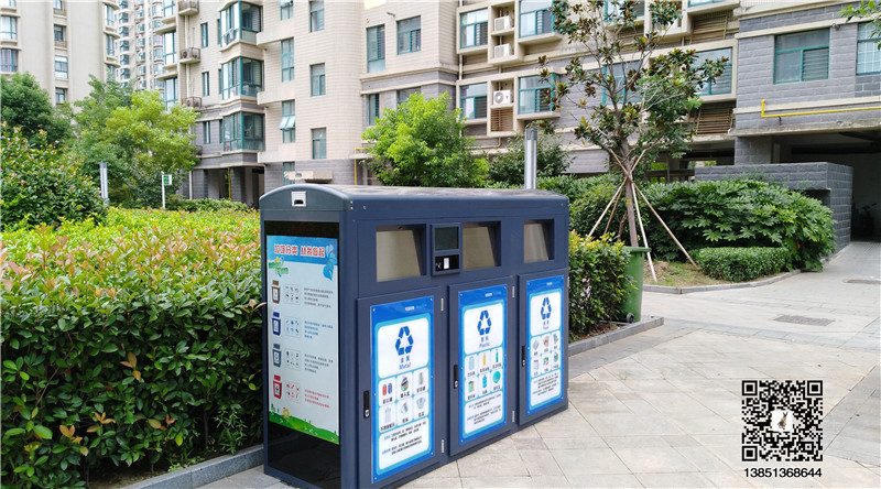 银川垃圾分类 小区分类垃圾亭 扫码积分兑换智能垃圾箱 管理平台