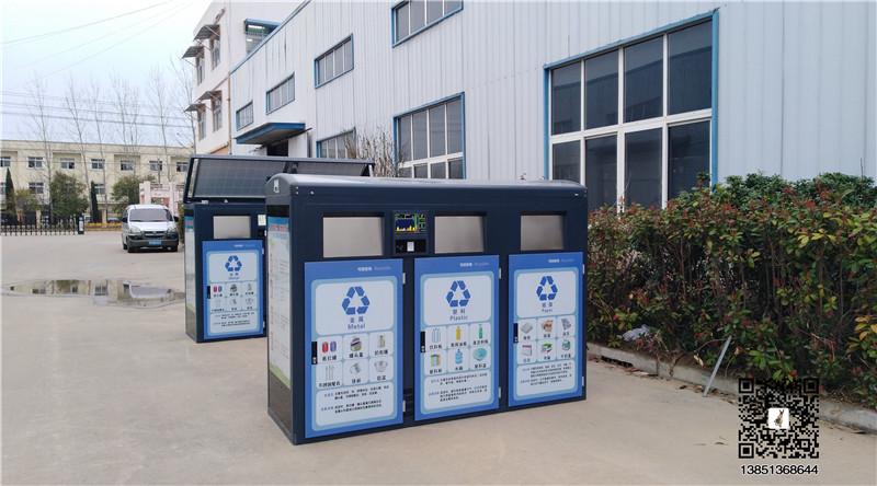 供应户外分类垃圾箱 西安垃圾分类 称重积分4分类智能垃圾箱雨棚