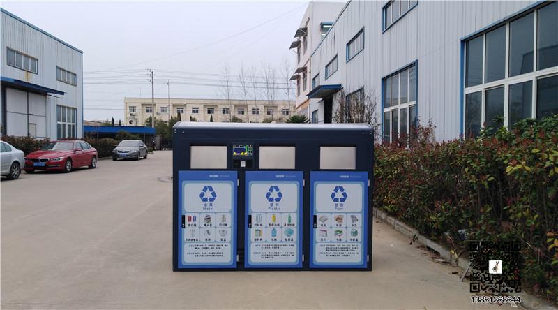 供应户外分类垃圾箱 日喀则垃圾分类 称重4分类智能垃圾箱雨棚