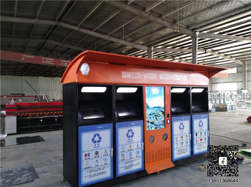 供应户外分类垃圾箱 昆明垃圾分类 称重积分4分类智能垃圾箱雨棚
