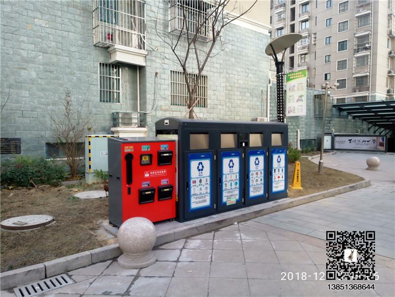 西宁垃圾分类 小区分类垃圾亭 扫码积分兑换智能垃圾箱 管理平台