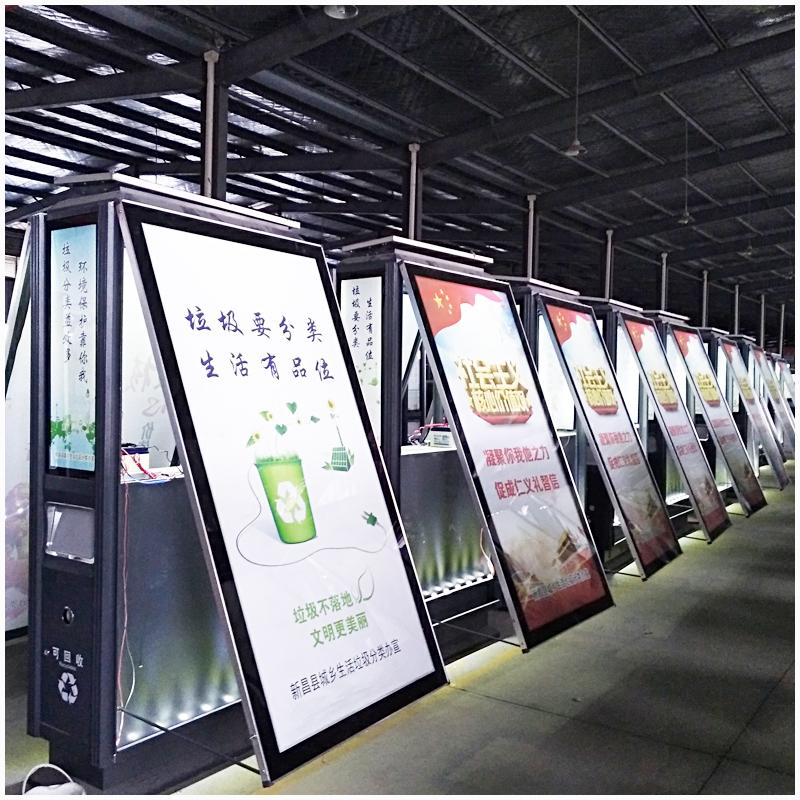 供应户外太阳能垃圾箱 免接电滚动灯箱西安果皮箱 智能感应语音满溢提醒