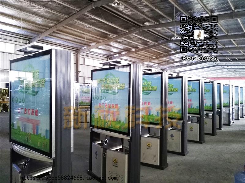 供应户外太阳能垃圾箱 免接电滚动灯箱乌鲁木齐果皮箱 智能感应语音满溢提醒