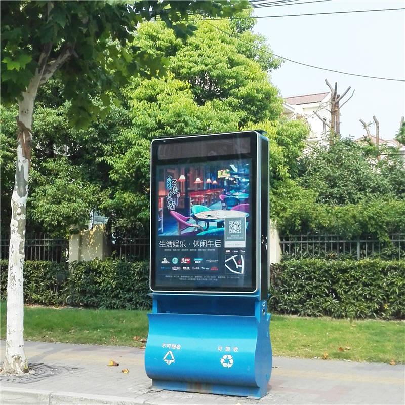 日喀则广告垃圾箱 户外太阳能果皮箱 滚动广告自动换画厂家现货直销