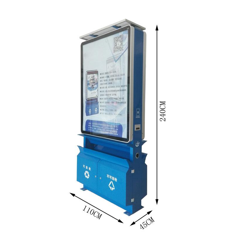西安广告垃圾箱 户外太阳能果皮箱 滚动广告自动换画厂家现货直销
